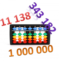 Комплект карточек с изображением чисел от 1 000 до 1 000 000 на спицах абакуса