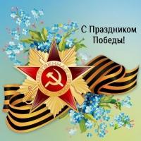 Викторина по СКОРОЧТЕНИЮ «День Победы»